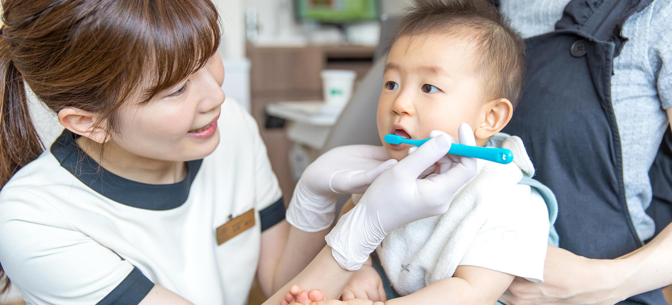 小児予防歯科
