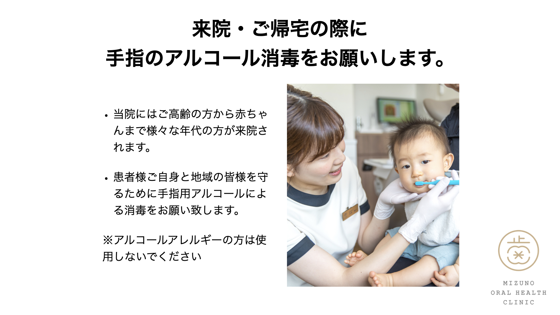 赤ちゃん 感染 コロナ